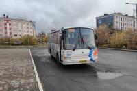 Расписание движения автобуса в аэропорт «Норильск» изменится