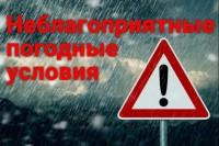 Дудинцев предупреждают о неблагоприятных погодных условиях