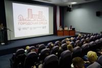 Дудинцам представили проекты городского благоустройства