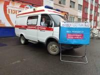 В Дудинке работает выездная прививочная бригада