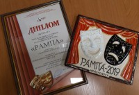 Дудинский камерный театр стал лауреатом краевого фестиваля
