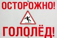 Дудинцев призывают соблюдать осторожность