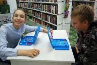 В библиотеке играли в настольные игры