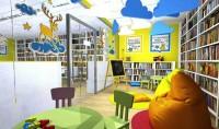 Детская библиотека станет современной