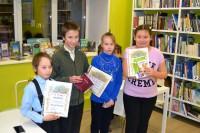 Дудинцы стали призерами всероссийской олимпиады по литературе