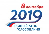 Довыборы в районный Совет состоятся 8 сентября
